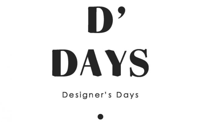 Logo-DDAYS