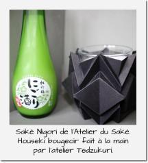 Saké + Tedzukuri