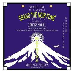 Smoky Nara thé noir fumé dans des fûts de whisky japonais, Mariage Frères
