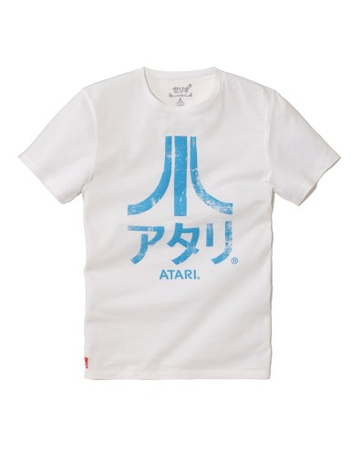celio t-shirt LVEATARI 2