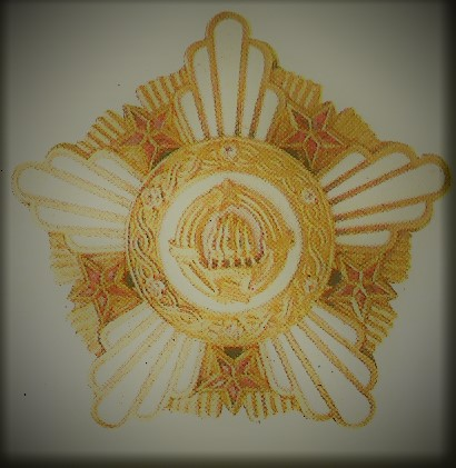 011 Order of the republic with a golden wreath
