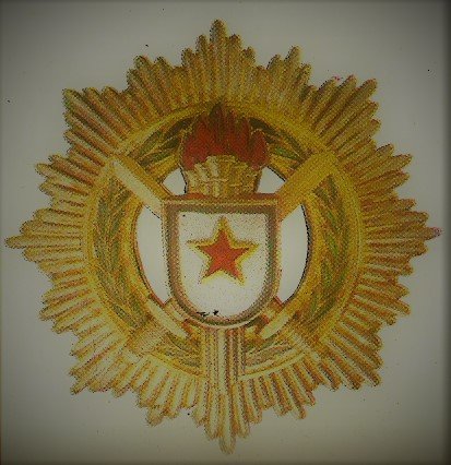017 Order for military merit with a big star