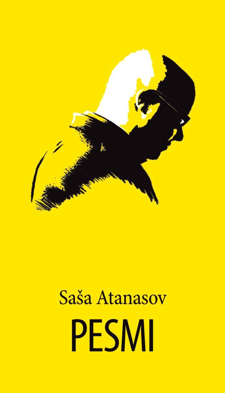 atanasov-pesmi-naslovnica