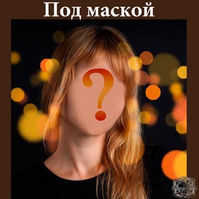 Где ты истинное «Я»?