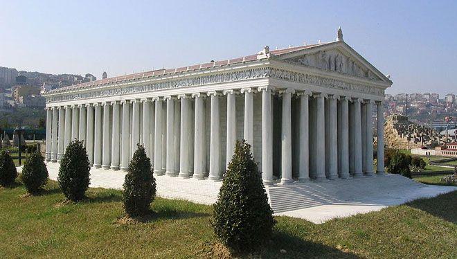 Efesia Artemisa