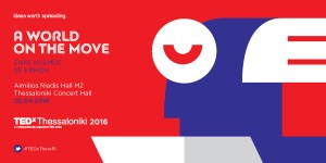 TEDx Thessaloniki 2016
