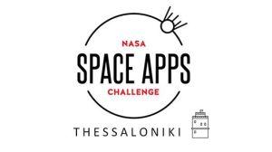 NASA SPACE APPS CHALLENGE THESSALONIKI 2017