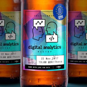 GDPR - Digital Analytics Thessaloniki 2017