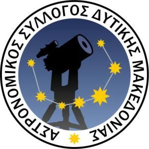 Astronomy Kozani