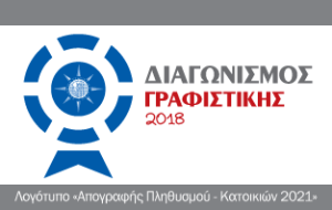 Statistics Logo Banner Grey