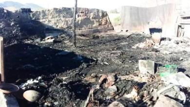 صورة حريق يلتهم  سوق أسبوعي في خنيفرة للمرة الثانية على التوالي في ظرف شهر تقريبا