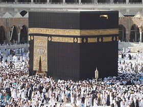 صورة اقتصار حج هذا العام على المواطنين والمقيمين داخل المملكة السعودية.