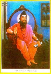 ಅಲ್ಲಮಪ್ರಬು, allamaprabhu