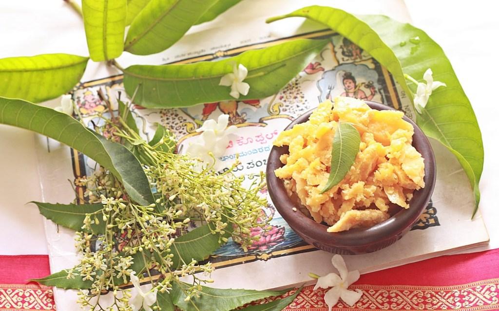 ಬೇವುಬೆಲ್ಲ, ಯುಗಾದಿ, Ugadi
