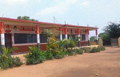 ಸರಕಾರಿ ಸ್ಕೂಲು, Govt School