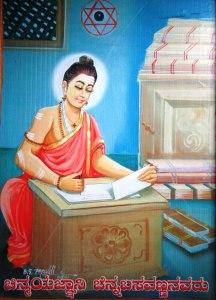 ಚೆನ್ನಬಸವಣ್ಣ, Chenna Basavanna