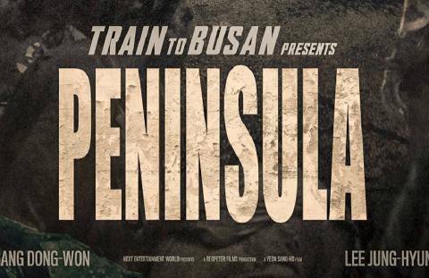 Peninsula Movie