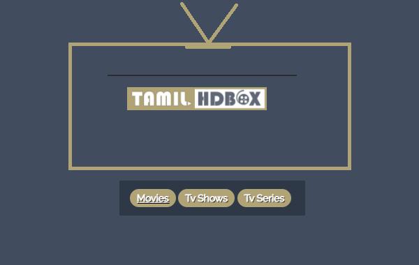 tamildbox