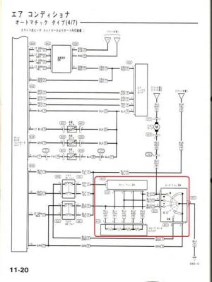 searching for wiring diagrams for EF8  Page 3  HondaTech