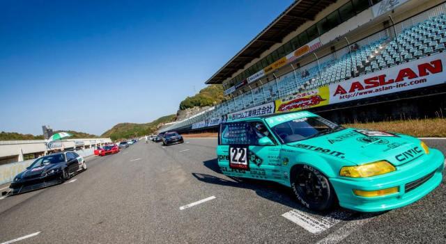 ASLAN Racing