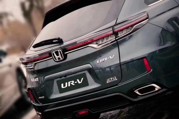 2021 Honda UR-V rear