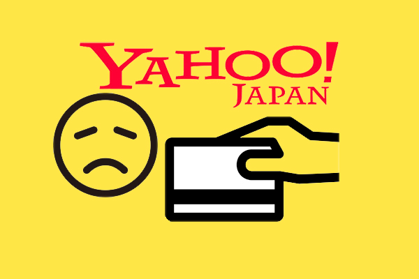 Yahoo!かんたん決済デメリット0-1