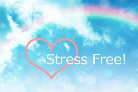 stress-free6-1