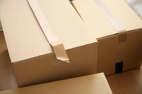 AmazonFBA納品梱包材2-1