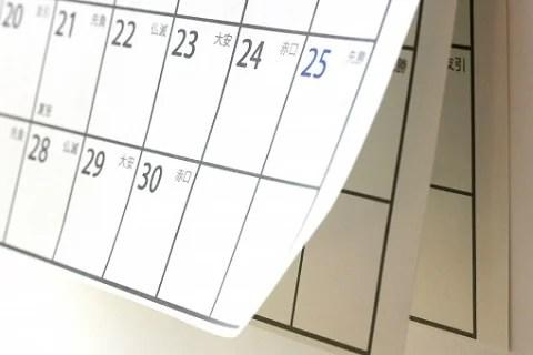 ヤフーマネー使用期限10-1