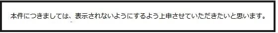 FBAマニュアル処理手数料6-1