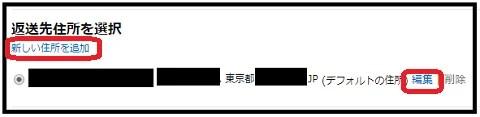 amazon-henpin4-2