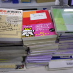 【古本買取】東京都世田谷区より文庫、コミック、CDの買取りをしました。