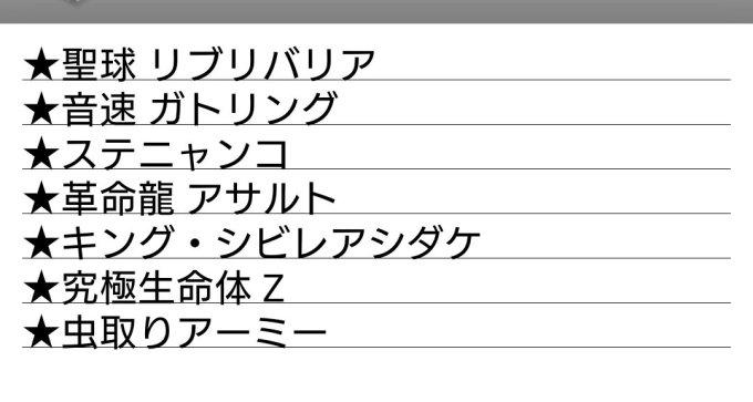 松本大大大先生