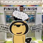 第8回大阪マラソン tanさん1