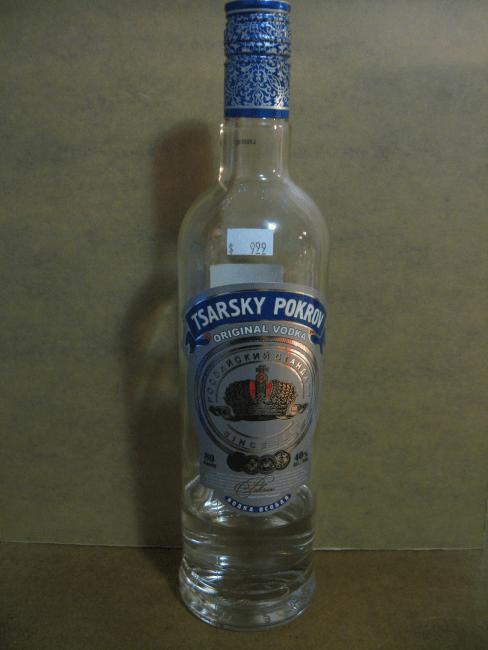 tsarsky