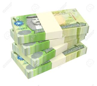 Powerful Money spells in Saint Kits Nevis,can i get rich with money ,how do i cast money ,business money ,money talisman ,Business Profit ,remove debt spell,