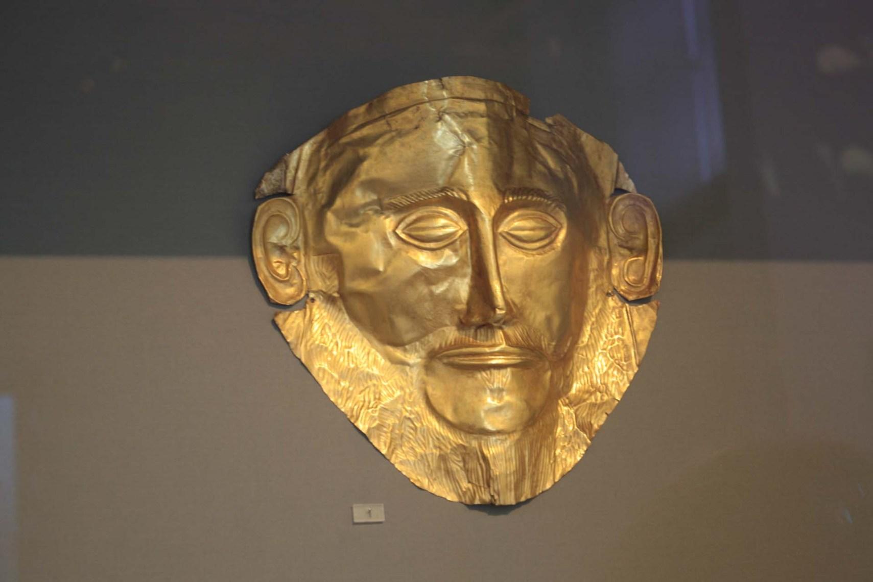 Masque d'Agamemnon au Musée National Archéologique d'Athènes