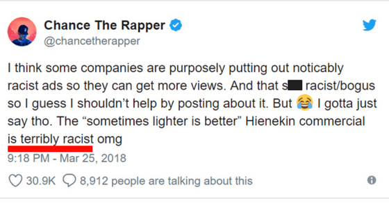 chance the rapper unhappy tweet about terribly racist heineken ad