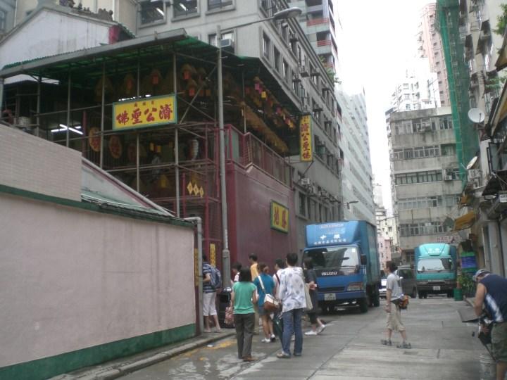 HK_Sheung_Wan_Kwong_Fook_I_Tsz_Tai_Ping_Shan_Street
