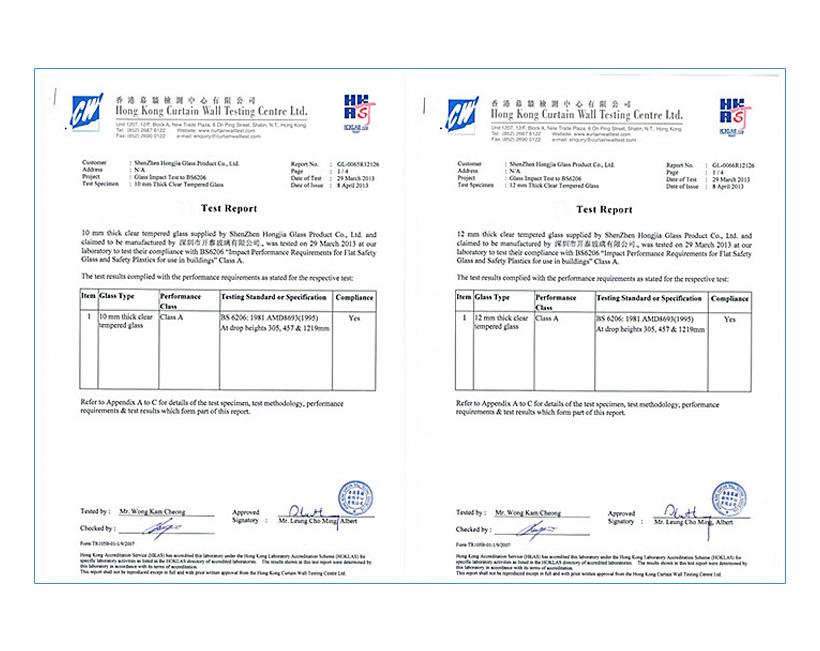 Certification Hongjia Glass