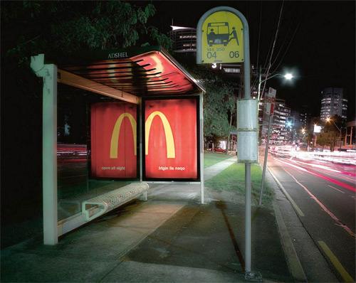 mcdonals-night.jpg