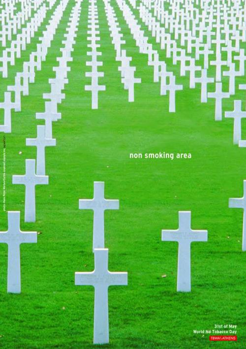 non-smoking-area.jpg
