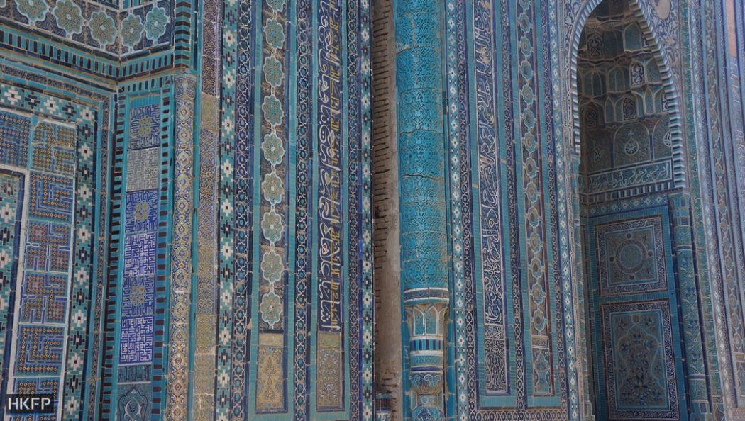 Samarkand's Shah-i-Zinda.