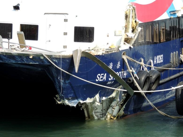 Damaged ship following the Lamma Island Collision in 2012. Photo: Wikimedia Commons.