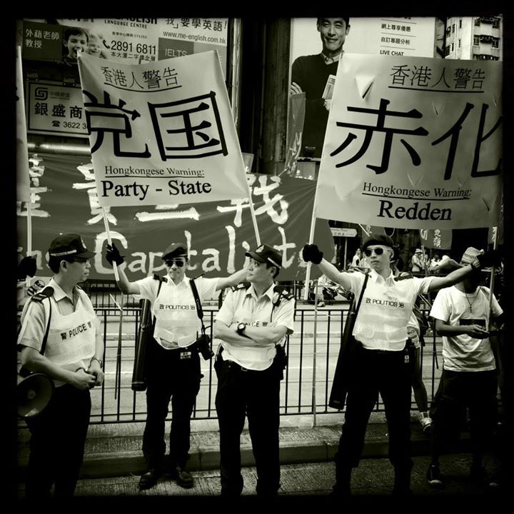 warning banner hong kong police kacey wong