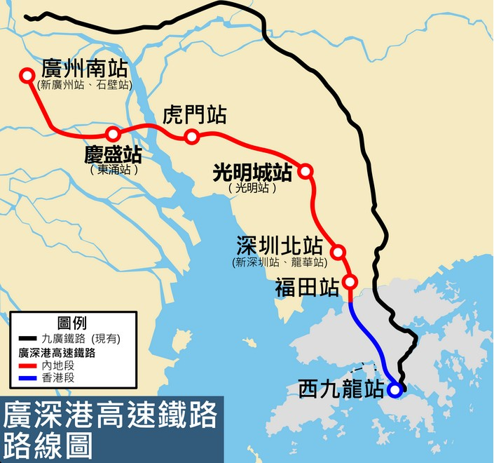 High-speed rail route. Photo: Wikimedia Commons.