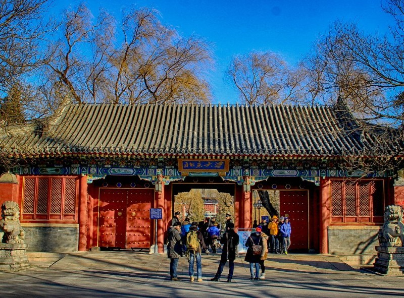 West_Gate_of_Peking_University