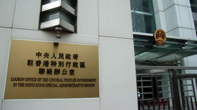 China Liaison Office