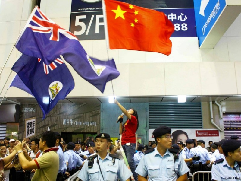 Flags at Mong Kok protest