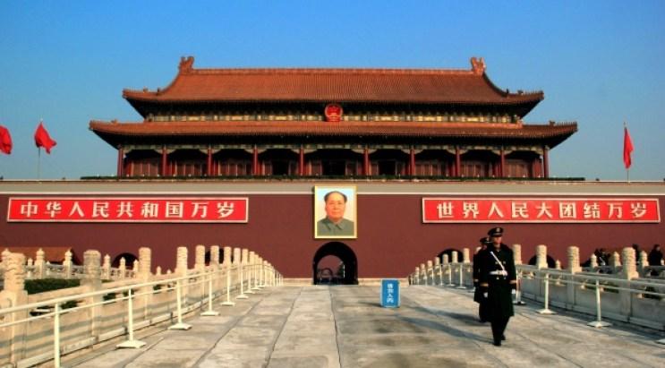 tianmen square, zhong nan hai